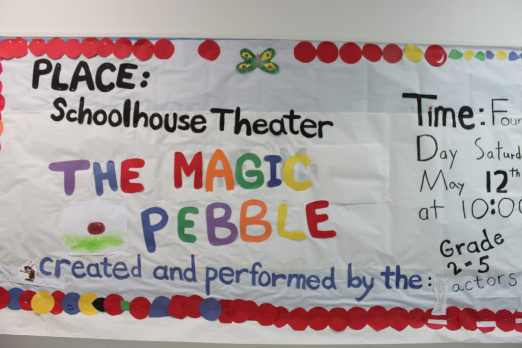 Poster for elementary play called